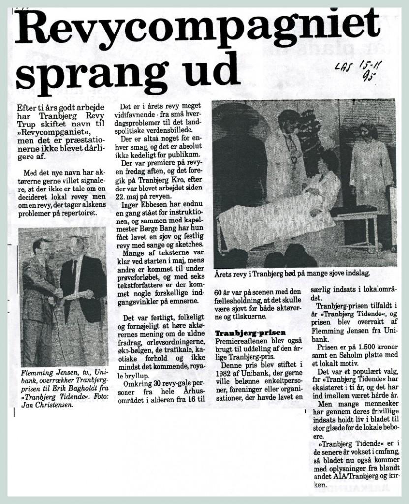 tranbjergprisen_1995-02
